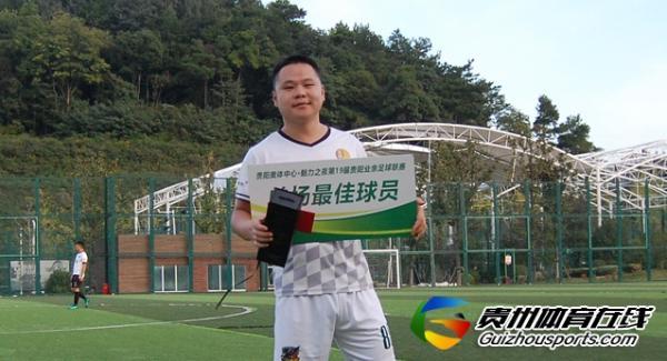 伙伴4-6藤酿·黔灵FC 姚深洋打进四球