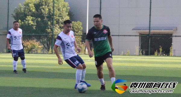 胜成物流·黔锋1-2宏桥乐友 王永佳梅开二度