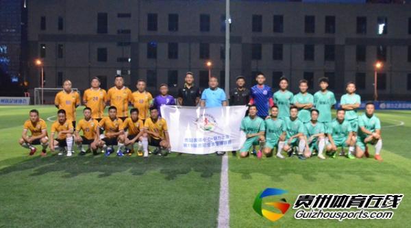 三三烘焙2-2银利·星耀FC(B队) 曾甑取得进球