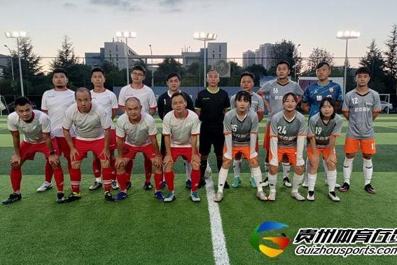 贵阳市企事业单位八人制 諾克设计女队2-2众一简乐