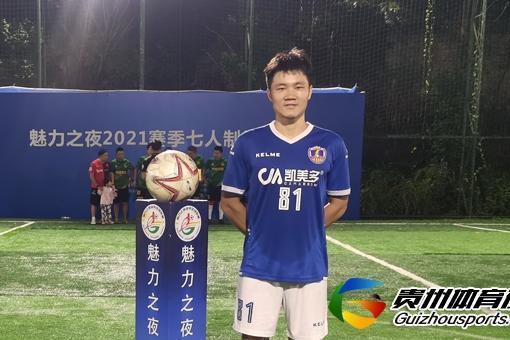 魅力之夜2021赛季7人制足球夏季联赛 风升FC4-8福电98
