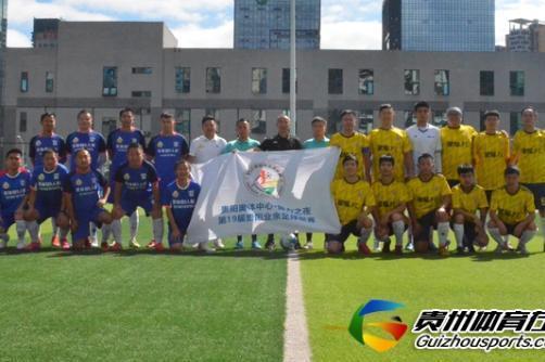 思南人0-3银利·星耀FC(B队) 吴挺山取得进球
