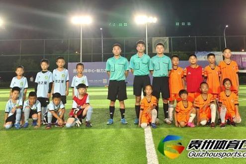 贵阳市青少年足球联赛 黔之星U8 0-14贵阳葫芦光队