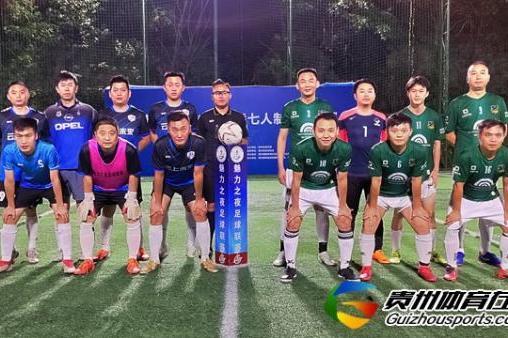 魅力之夜2021赛季7人制足球夏季联赛 云上未来1-8生活家装饰J7