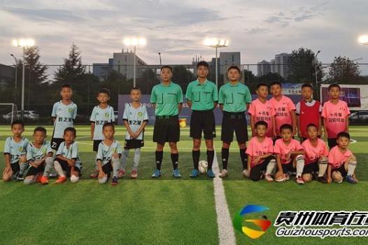 贵阳市青少年足球联赛 黔之星U7 4-11十月馨梦之星