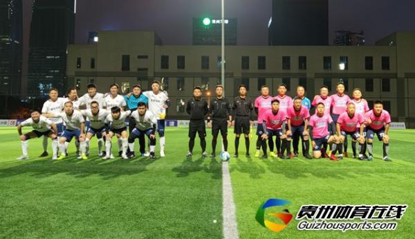 贵州省城乡规划设计研究院3-1贵州电力设计研究院有限公司