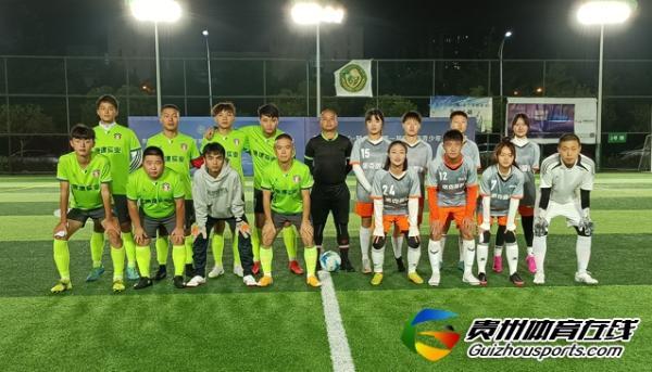 贵阳市企事业单位八人制 平坝远航0-2諾克设计女队
