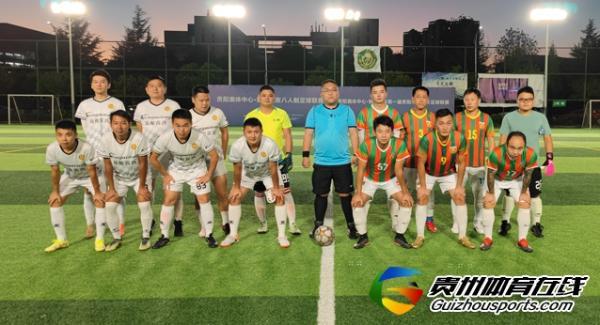 贵阳市企事业单位八人制 藤酿·黔灵FC4-1天天FC