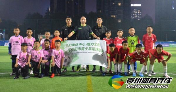 贵阳市青少年足球联赛 红色希望1-6睿蜂战队