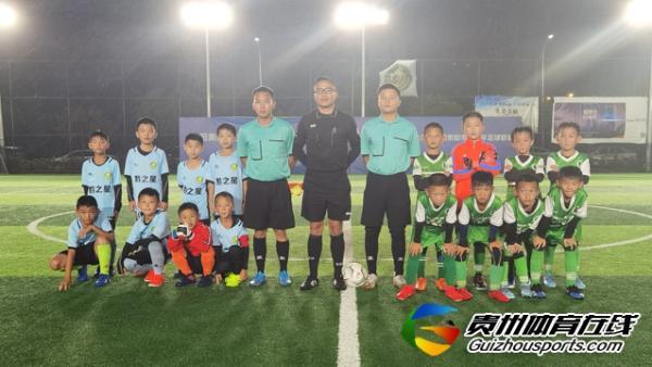 贵阳市青少年足球联赛 林城之星15-1黔之星U8