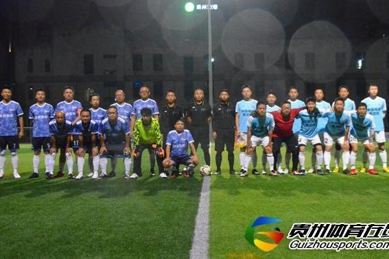 中国电建集团贵阳勘测设计院9-0贵州东华工程
