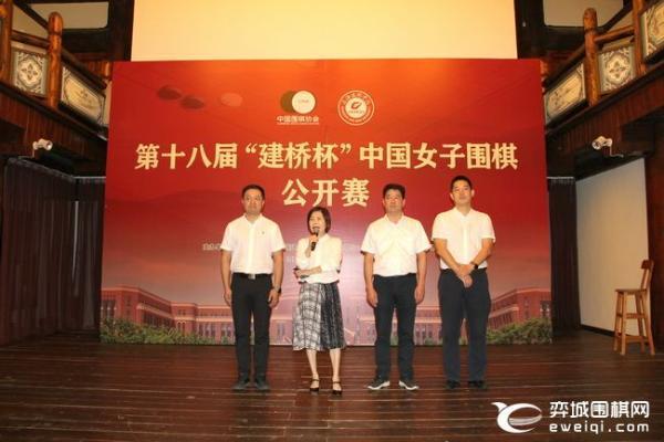 第18届建桥杯长兴开战 五届冠军张璇VS卫冕冠军王爽