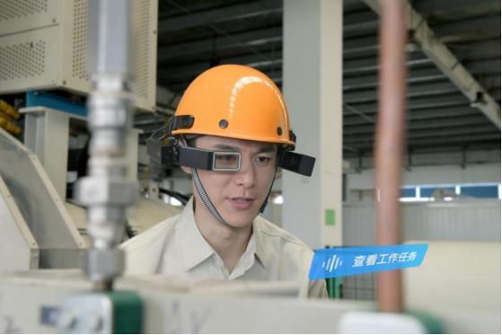 """亮风台完成C+轮2.7亿元融资,发布5G AR智能眼镜""""HiAR H100"""""""