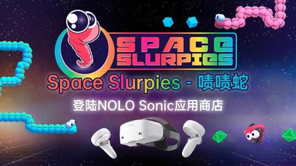 诺基亚时代的经典再次回归,VR版本贪吃蛇「Space Slurpies – 啧啧蛇」上架NOLO Sonic 应用商店