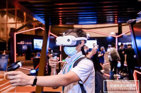"""爱奇艺奇遇VR获2021高通XR生态合作伙伴大会""""VR生态创新奖"""""""
