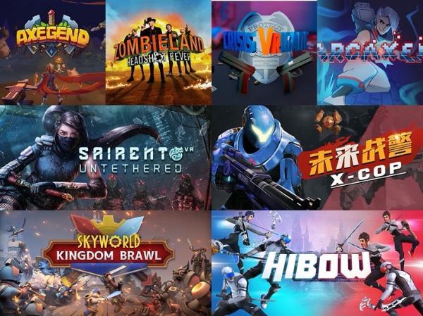 爱奇艺奇遇3正式发布,免费畅玩的30款游戏都有啥?
