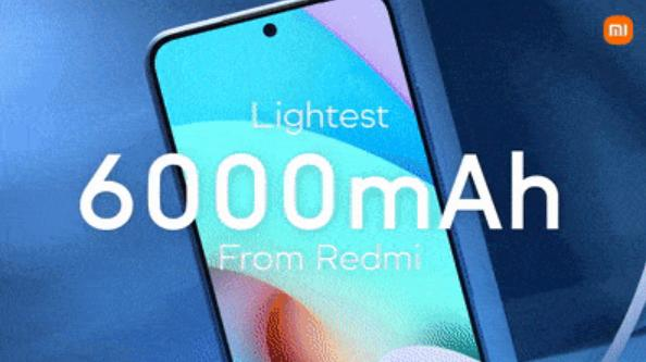 Redmi 10新机明天发布:6000mAh+联发科G88