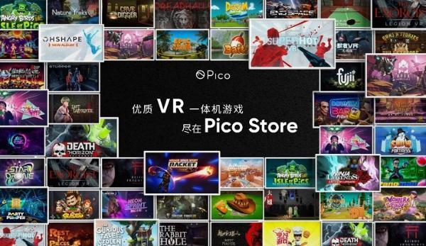 Pico与海外开发者良好互动,促推「多合一运动 VR」再创佳绩