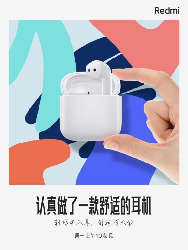 Redmi新品官宣:旗下首款 高通芯加持