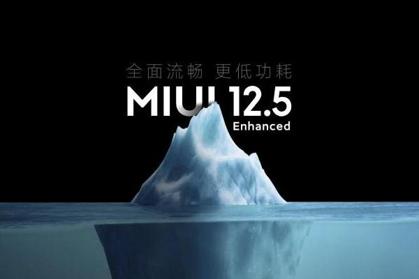 MIUI纯净模式内测上线:解决未知风险 每天仅有1000个名额