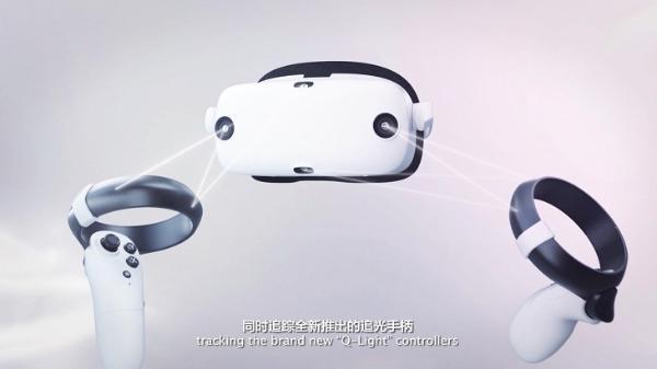 """爱奇艺奇遇3行业版?曼恒数字推出首款VR一体机""""7光"""""""