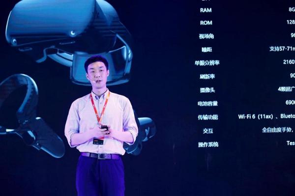 """趣立科技发布新一代6DoF VR参考设计样机——""""骐骥"""""""