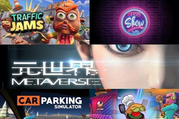 93913游戏周报│8月30日-9日5日VR游戏动态盘点