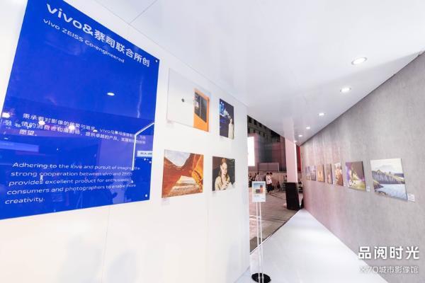 开启时光影像记忆 vivo X70系列长沙路演晋升网红人气景点