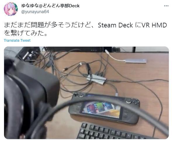 Steam Deck可与Valve Index兼容运行