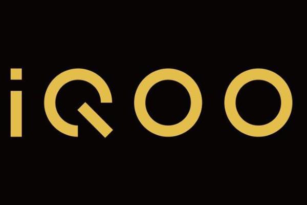 iQOO参与制定粤港澳大湾区首个电竞团体标准