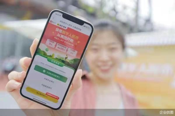 北京全民碳减排打开方式:用数字人民币免费骑单车