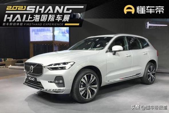 沃尔沃刘鹏:新款XC60让用户从上车的刹那便完全告别手机
