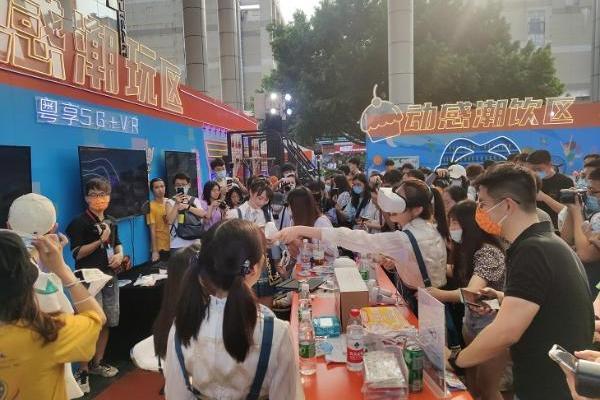 "NOLO亮相""粤享5G_V""活动,进一步推动VR融入国民生活"