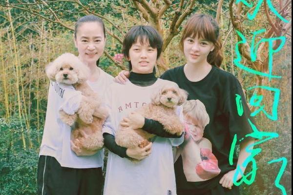 "B站《屋檐之夏》9.23上线,刘雪华综艺首秀尝试""忘年共居"""