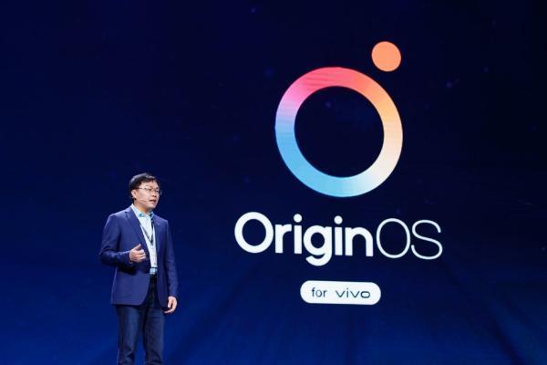 vivo OriginOS获泰尔实验室首张移动智能终端操作系统个人信息保护五星证书