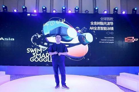 人人都想突破的AR消费市场,光粒为何从智能泳镜下手?