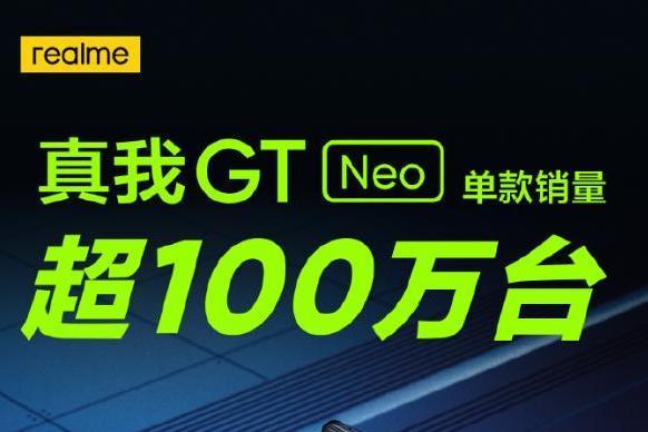 又一款骁龙870新机确认:本月发布 支持王者荣耀120帧