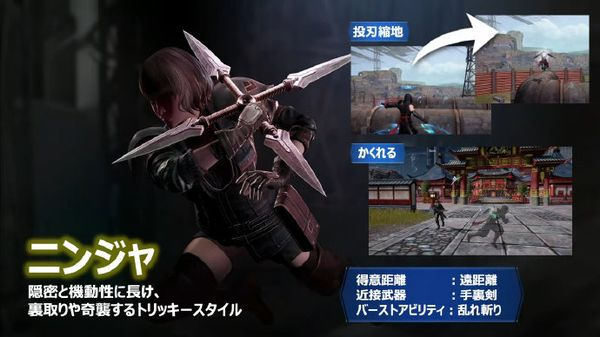 TGS2021:「最终幻想7 The First soldier」11月正式开服