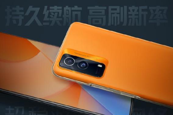 iQOO新机官宣:天玑900高刷LCD屏 20日发布
