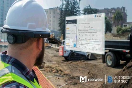 RealWear与Autodesk合作为建筑项目管理提供AR解决方案