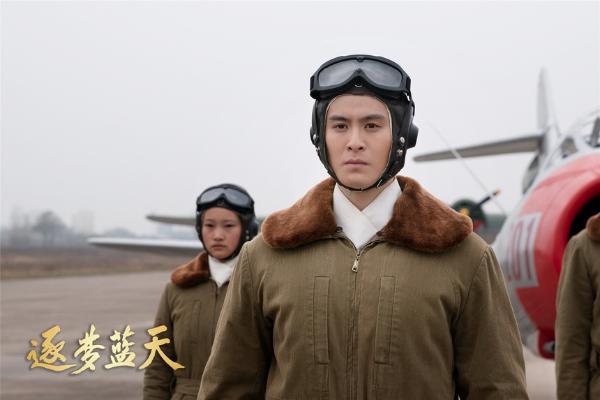电视剧《逐梦蓝天》:在新时代航空强国伟大征程中逐梦前行