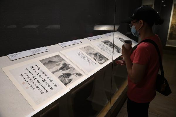 """观""""艺海藏珍"""" 寻""""中国山水"""""""