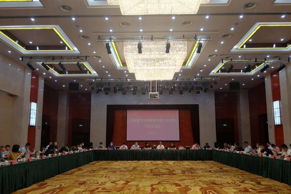 山西省文旅厅召开座谈会研究文旅业提质增效与市场主体培增工作