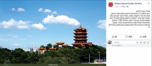 武汉黄鹤楼发挥文化影响力 向海外展中华文化魅力