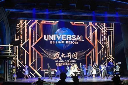 北京环球度假区盛大开园