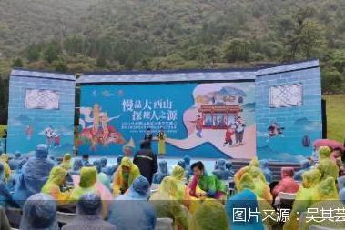 2021北京西山民俗文化节开幕
