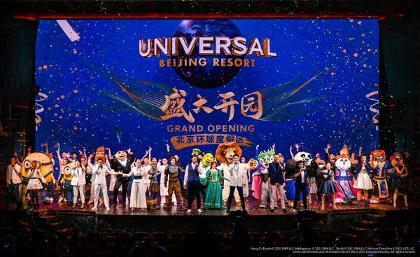 """北京环球度假区:""""大片世界""""正式迎接首批游客"""