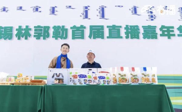 社交电商新业态激活乡村振兴新动能