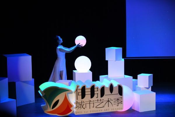 第一届佛山城市艺术季为市民带来精彩艺术体验
