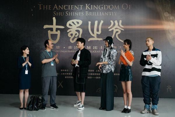 """三星堆博物馆""""牵手""""潮流综艺,用现代时尚打开古代文物"""